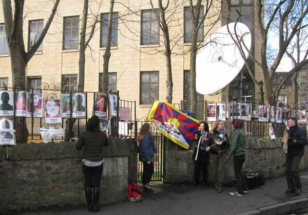 Supporters of Tibetan freedom at the Chinese Consulate, Edinburgh