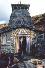 Photo of Tungnath Temple