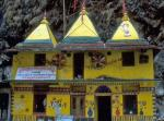 Photo of Yamunotri Temple